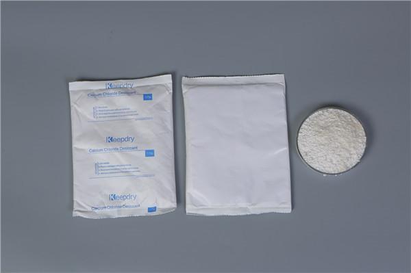 福建高吸湿干燥剂厂家