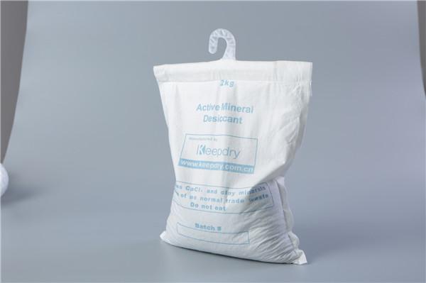 厂家对矿物干燥剂优点的介绍